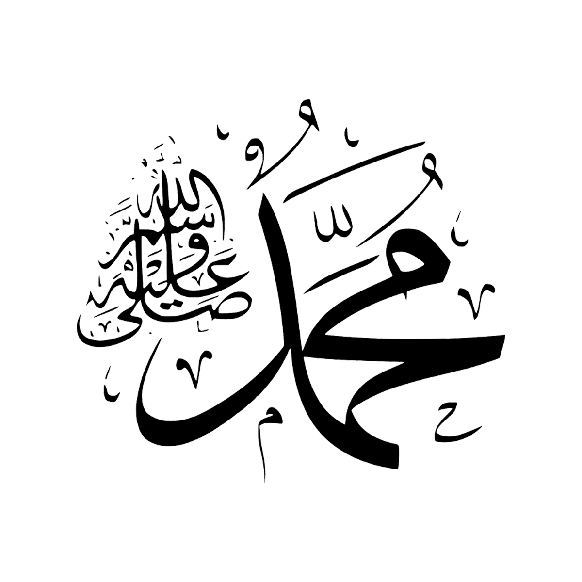 Details about Muslim Islam Home Wall Decal Religious Peace Calligraphy Car  Vinyl Sticker Decor